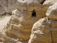 Cave where the Dead Sea Scrolls were discovered - Qumran
