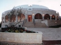 Kehilat HaCarmel (Carmel Assembly) Worship Centre