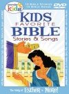 Product Image: Wonder Kids - Kids Favorite Bible Stories & Songs: Esther & Moe!
