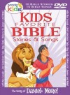 Product Image: Wonder Kids - Kids Favorite Bible Stories & Songs: Daniel & More!