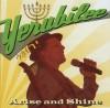 Product Image: Yerubilee - Arise And Shine