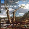 Product Image: Mendelssohn, MDR Radio Choir and Symphony Orchestra, Jun Markl - Elias (Elijah)