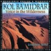 Product Image: Jonathan Settel - Kol Ba'Midbar (Voice In The Wilderness)