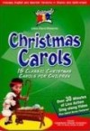 Product Image: Cedarmont Kids - Cedarmont Christmas Carols