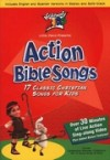 Product Image: Cedarmont Kids - Action Bible Songs