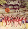 Product Image: Korean Children's Choir - To The World With Love