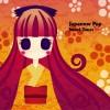 Product Image: Imari Tones - Japanese Pop
