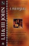 David R. Shepherd (Editor), Rodney Combs (Editor) - I, II & III John