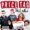 Product Image: Malokai - Price Tag