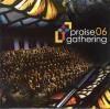 Product Image: Praise Gathering - Praise Gathering 06