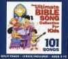 Product Image: Wonder Kids - The Ultimate Bible Song Collection For Kids