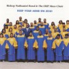 Product Image: Bishop Nathaniel Bond & The DHP Mass Choir - Keep Your Mind On Jesus