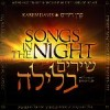 Product Image: Karen Davis - Songs In The Night