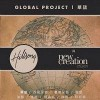 Product Image: Hillsong - Global Project: Mandarin
