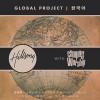 Hillsong - Global Project: Korean