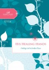 Product Image: Women Of Faith - His Healing Hands