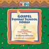 Product Image: Cedarmont Kids - Gospel Sunday School Songs