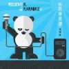 Product Image: Relient K - Is For Karaoke EP