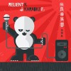 Product Image: Relient K - Is For Karaoke EP Part 2