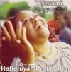 Product Image: Yemi Ayeni - Halleluyah Praise Him