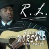 Product Image: R L - Acoustic Worship...Unplugged