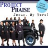 Product Image: Project Praise - Jesus, My Hero