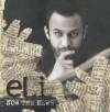 Eli - Now The News