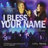 Product Image: Wayne & Elizabeth Goodine - I Bless Your Name