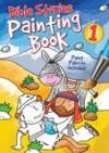 Juliet David - Bible Stories Painting Book 1
