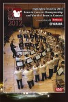 Various - Highlights From The 2012 Brass In Concert Championship And World Of Brass In Concert