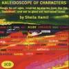 Product Image: Sheila Hamil - Kaleidoscope Of Characters