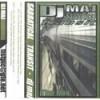 Product Image: DJ Maj - Sabbatical Transit