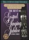 Bill & Gloria Gaither - The Best Of Gospel Singing Jubilee Number 3