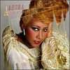 Product Image: Aretha Franklin - Get It Right