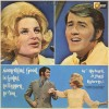 Product Image: Richard And Patti Roberts - Something Good Is Going To Happen To You