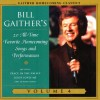 Product Image: Bill & Gloria Gaither and Their Homecoming Friends - Bill Gaither's 20 All-Time Favorite Homecoming Songs And Performances Vol 4