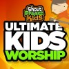 Product Image: Shout Praises Kids - Ultimate Kids Worship