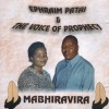 Product Image: Ephraim Patai & The Voice Of Prophecy - Mabhiravira