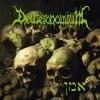 Product Image: Deuteronomium - The Amen