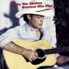 Product Image: Ricky Van Shelton - Greatest Hits Plus