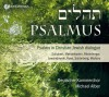 Product Image: Deutscher Kammerchor, Michael Alber - Psalmus
