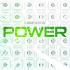 Group 1 Crew - Power