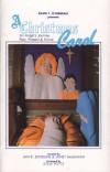 Product Image: Janet McMahan, Jan R Esterline - A Christmas Carol: An Angel's Journey...Past, Present & Future