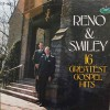 Product Image: Reno & Smiley - 16 Greatest Gospel Hits (Hollywood)