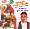 Product Image: Mukhtiar Singh - Charni Cho Fulah Di Khashbu (Fragrance Of Flower From Manger)
