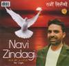 Product Image: Mukhtiar Singh - Navi Zindagi (New Life)