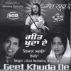 Product Image: Gian Sarbatta Ranjna - Geet Khuda De