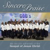 Product Image: Sincere Praise - This Is God's Time: We Are Not Ashamed Of The Gospel Of Jesus Christ