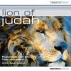 Product Image: Paul Wilbur - Lion Of Judah
