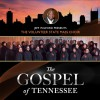 Product Image: Volunteer State Mass Choir - The Gospel Of Tennessee: Jeff Wilford Presents The Volunteer State Mass Choir